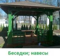 Строительство беседок, навесов из дерева. Цена в Харькове.