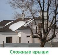 Строительство крыш домов и коттеджей, мансардных этажей, Харьков, цена , купить.